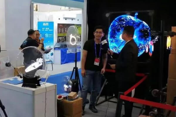 The 21st China Hi-tech Fair